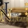 hotel nsangayong